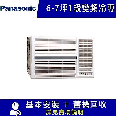 Panasonic國際牌 6-7坪 1級變頻冷專右吹窗型冷氣 CW-P40CA2 R32冷媒