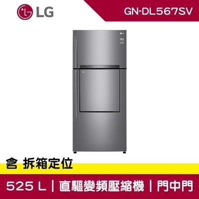 LG樂金 525L WiFi 直驅變頻 門中門 雙門冰箱GN-DL567SV