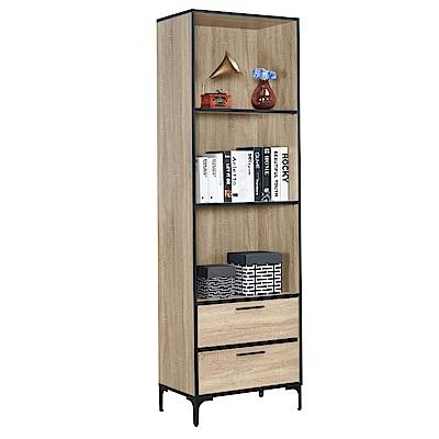 文創集 亞瑟時尚2尺木紋二抽書櫃/收納櫃-60x40x197cm免組