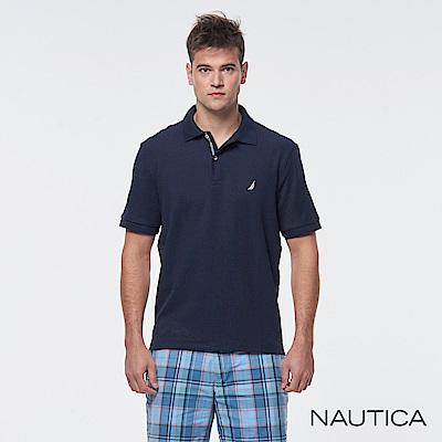 Nautica 簡約素色吸濕快乾短袖POLO衫-深藍色