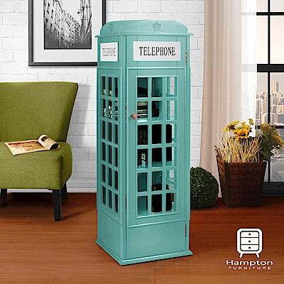 漢妮Hampton電話亭置物櫃-藍36x36x114cm