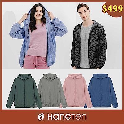 Hang Ten 男女款童款-恆溫多功能-防輕潑水自收防風外套-多款選