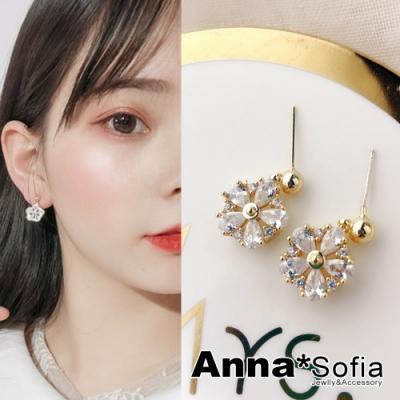 AnnaSofia 綺曜鋯花 925銀針耳針耳環(金系)