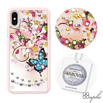 apbs iPhoneX 施華彩鑽減震指環扣手機殼-蝶戀櫻