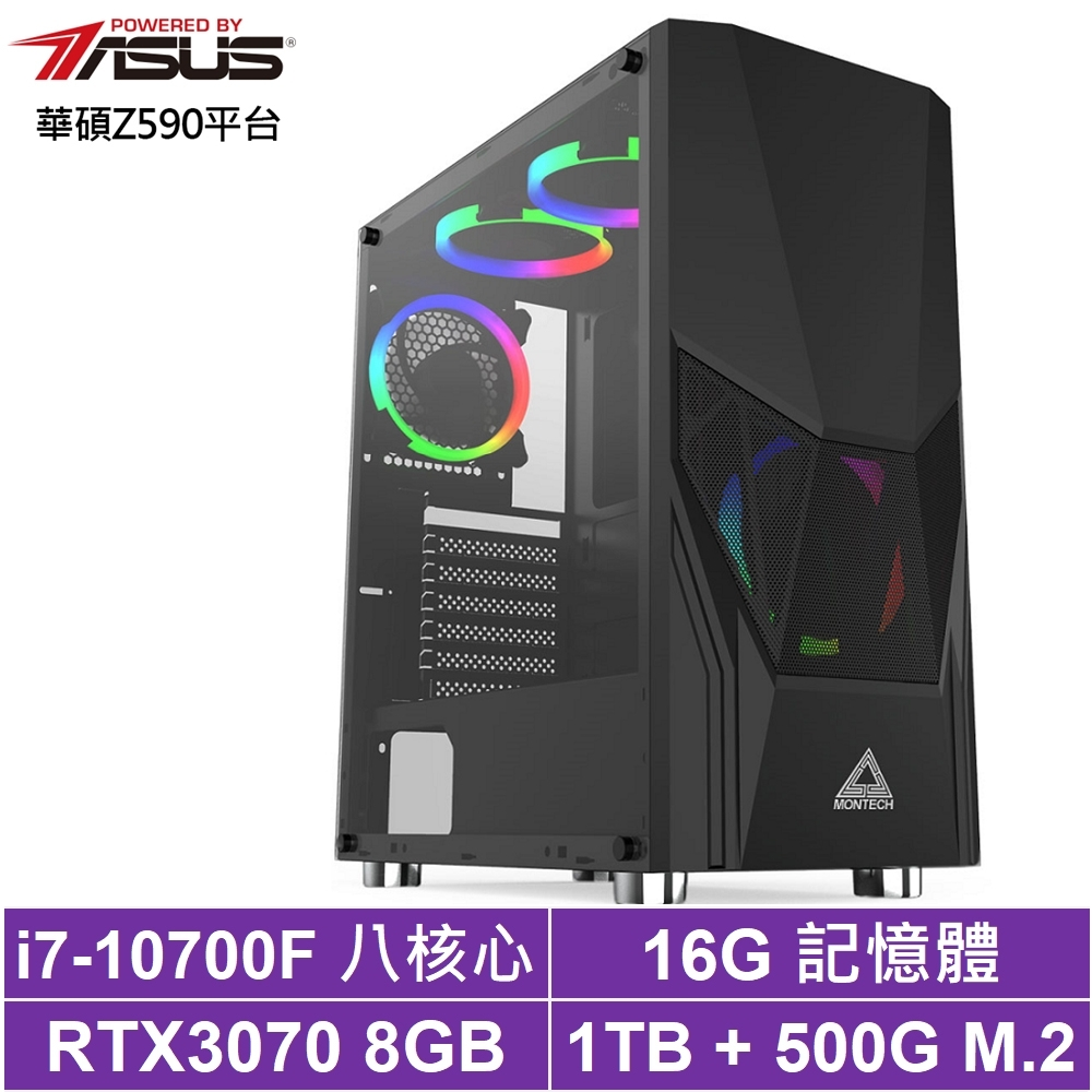 華碩Z590平台[岩龍神官]i7八核RTX3070獨顯電玩機(ASUS TUF-RTX3070-O8G-GAMING 顯示卡)