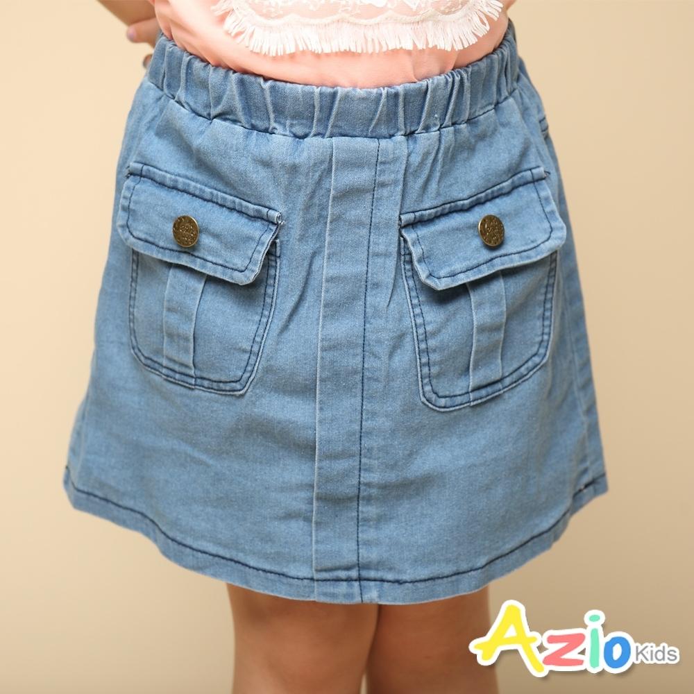 Azio 女童 短裙 造型雙口袋牛仔A字短裙內附安全褲(藍)