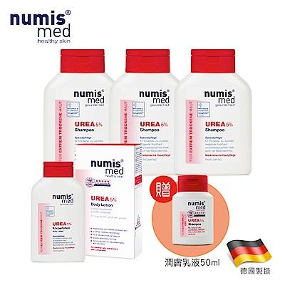 德國NumisMed樂美思鎖水專科UREA倍潤洗髮精3入+身體乳液組 -加贈潤膚乳50ml