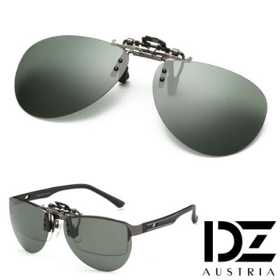 【2件59折】DZ 圓弧翻蓋夾片 抗UV 偏光 太陽眼鏡墨鏡夾片(墨綠片)
