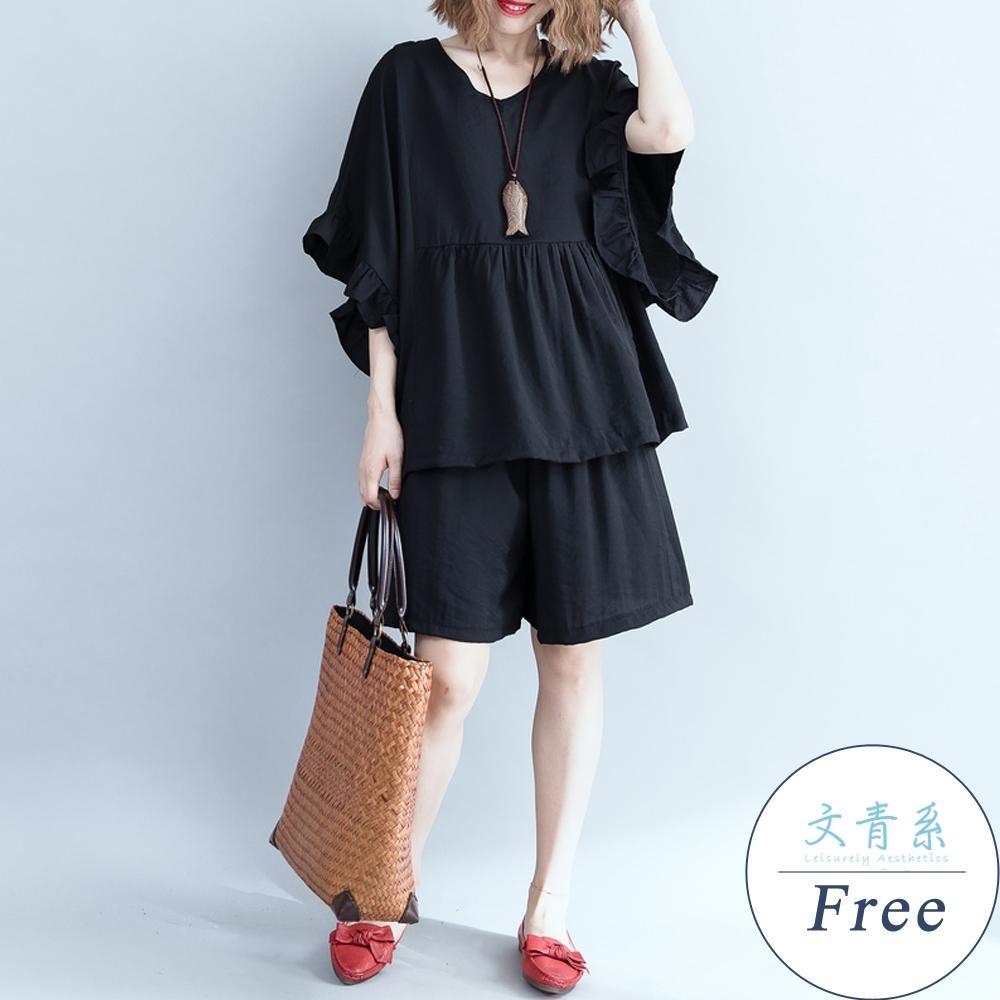 艾米蘭-韓系中大碼V領休閒百搭素色套裝-2色(F)