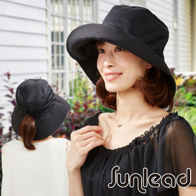 Sunlead 馬尾款。透氣排熱防曬寬緣可折邊遮陽帽 (黑色)