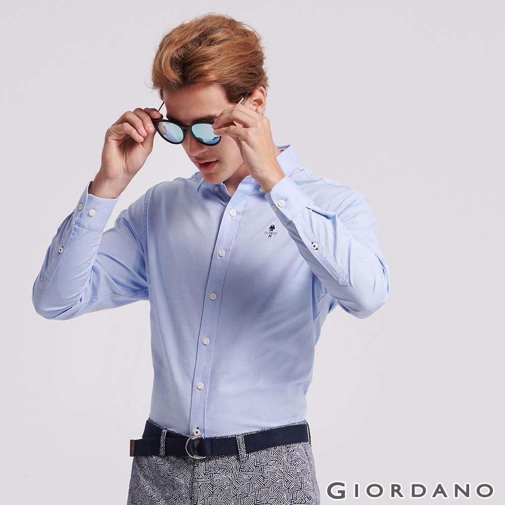 GIORDANO 男裝經典刺繡彈力牛津紡長袖襯衫-71 藍色