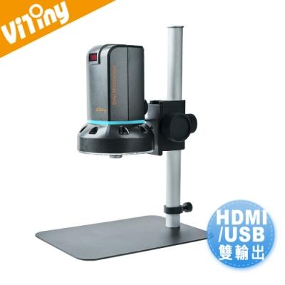 Vitiny UM20 200萬畫素USB/HDMI雙用電子式顯微鏡