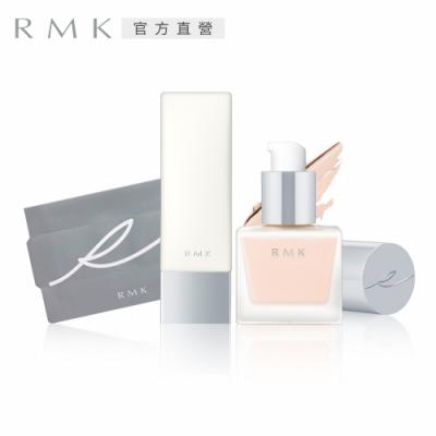 RMK 美肌防護優惠組