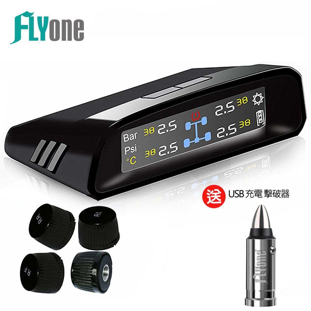 FLYone GT600 Plus 無線太陽能TPMS 胎壓偵測器 彩色螢幕-急速配