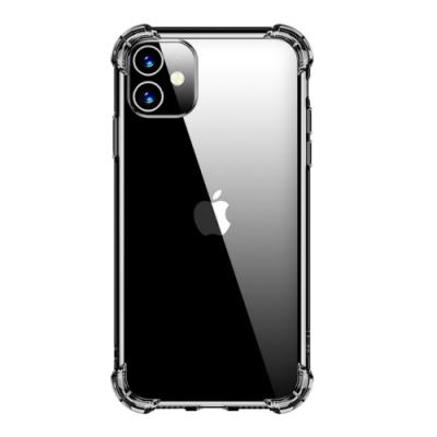 [買保護貼送手機殼] iPhone 11 非滿版 高清透明 手機 保護貼 (iPhone11保護貼 iPhone11鋼化膜 )