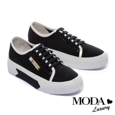 休閒鞋 MODA Luxury 特殊幻彩標語拼接綁帶厚底休閒鞋-黑