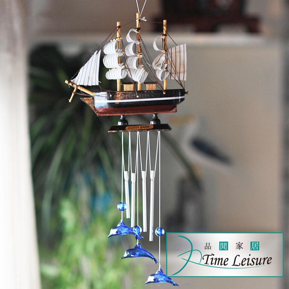 Time Leisure 地中海風格帆船風鈴/掛飾吊飾 (顏色隨機)