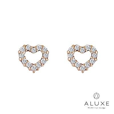 A-LUXE 亞立詩 Shine系列 10K金 簍空愛心鑽石耳環