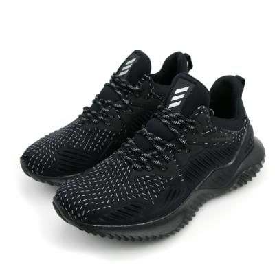 ADIDAS 中大童 跑步鞋-B42268