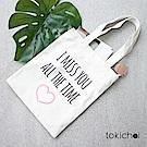 東京著衣 輕甜印字帆布包(共一色)