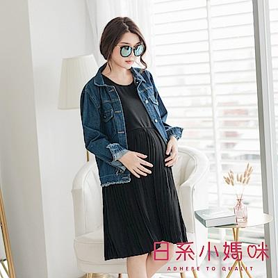日系小媽咪孕婦裝-好感魅力素面拼接百褶背心洋裝 (共二色)