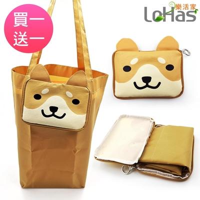 Lohas 環保手提購物袋 小柴犬拉鍊摺疊袋(買1送1)