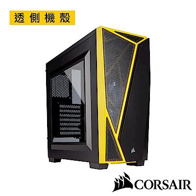 CORSAIR海盜船 Carbide Series?SPEC-04 開窗透側中塔電競機