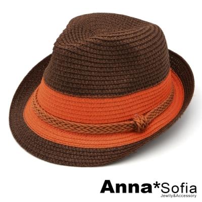 AnnaSofia 雙色拼辮帶 防曬遮陽紳士帽爵士帽草帽(咖系)