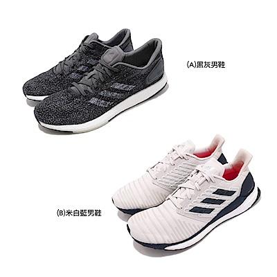 adidas 慢跑鞋 Boost 低筒 運動 男鞋