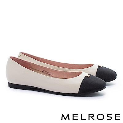 平底鞋 MELROSE 經典撞色異材質拚接金屬M字釦牛皮平底鞋-米