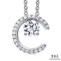 點睛品Infini Love Diamond-Iconic系列 0.3克拉18K金鑽石項鍊
