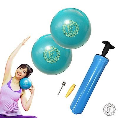 Funsport 小跟班20cm瑜珈球(2顆)-抗力球/健身球/韻律球-含打氣筒