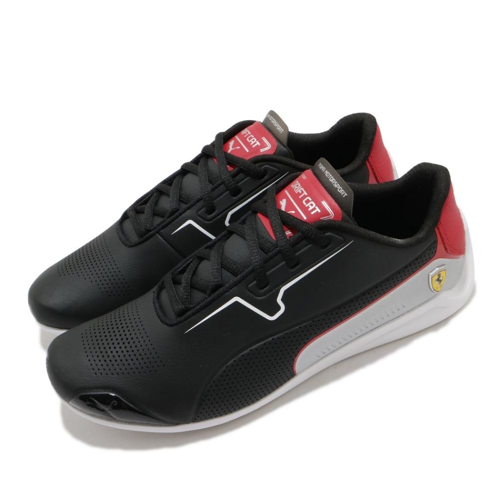 Puma 賽車鞋 SF Drift Cat 8 運動 男鞋 經典款 聯名 法拉利 球鞋 皮革 簡約 黑 灰 33993501