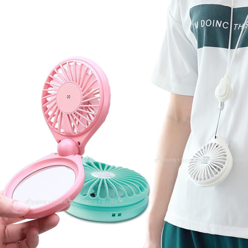 XUNDD 抖音迷你隨身鏡 七彩炫光電風扇 手持充電型電扇(附吊繩)