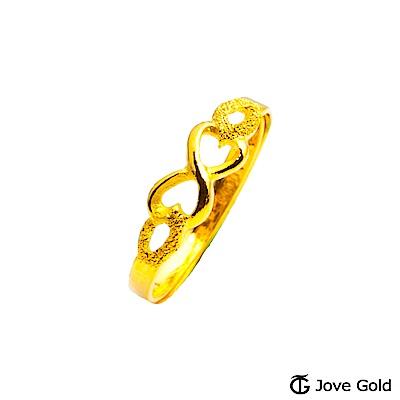 Jove gold 幸福無限黃金戒指