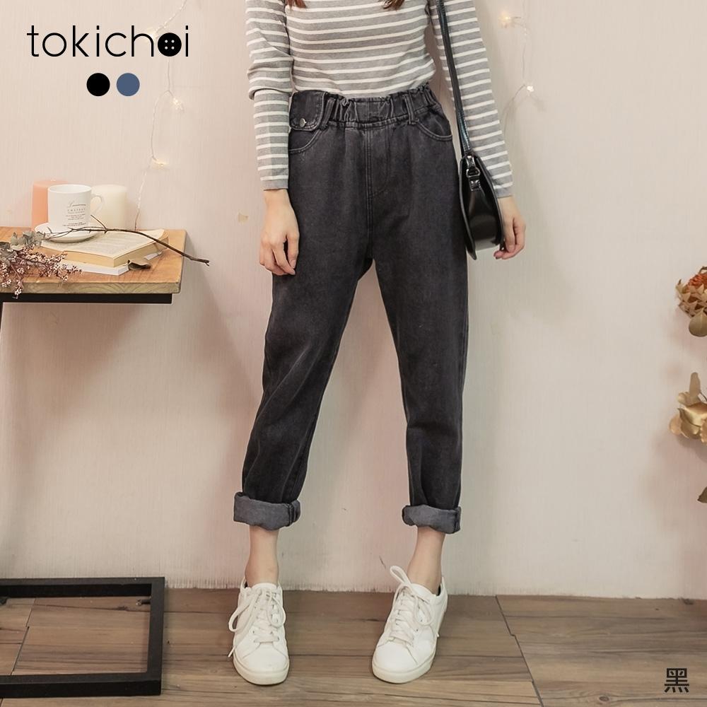 東京著衣 休閒率性腰鬆緊小口袋造型牛仔褲-S.M.L