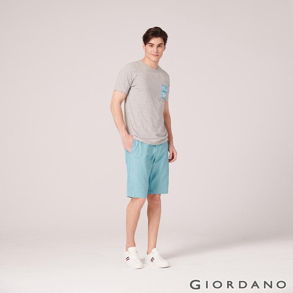GIORDANO 男裝素色修身百慕達短褲-94 瓷器綠