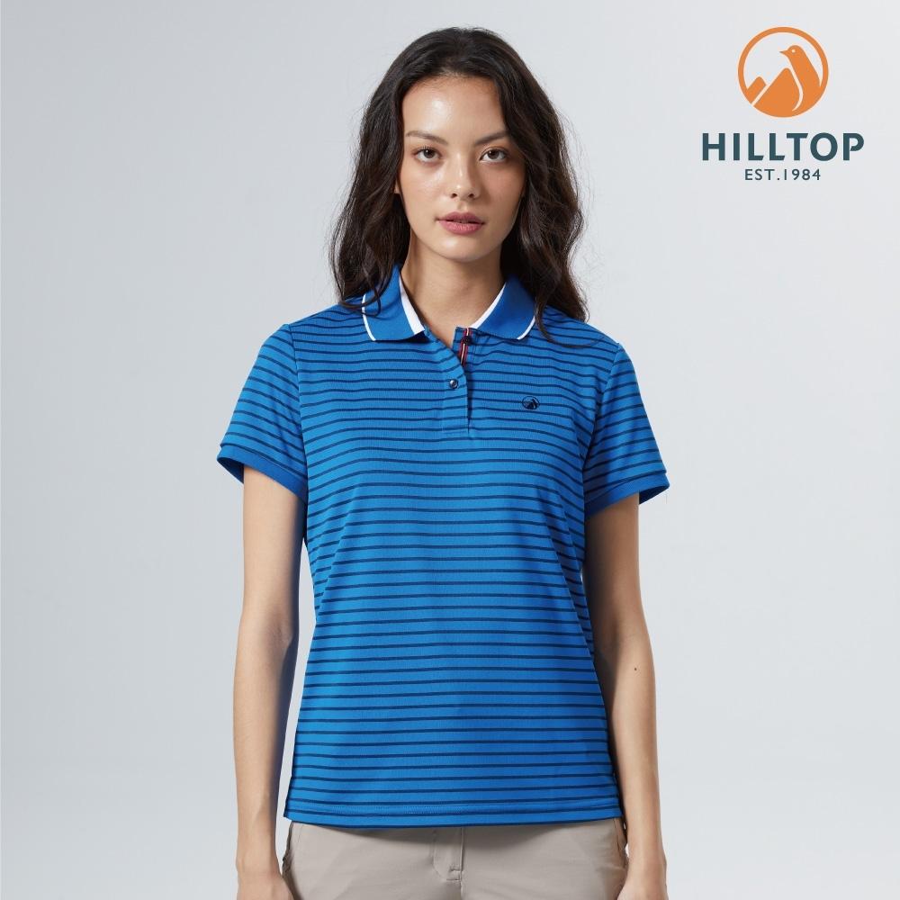 【hilltop山頂鳥】女款Polygiene抗菌吸濕快乾條紋POLO衫S14FH3亮藍