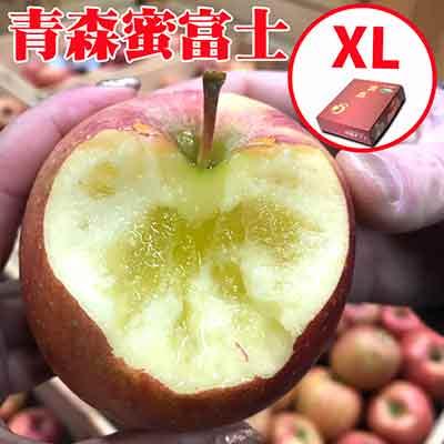 [甜露露]青森富士蘋果XL 18-20顆(5kg)