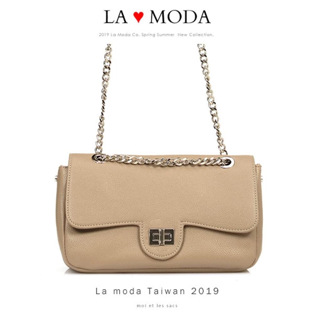 La Moda 完美名牌Look特色旋鈕肩背斜背鍊帶包(杏)