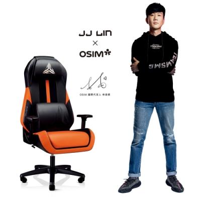 [預購] OSIM 電競天王椅 (按摩椅/辦公椅)