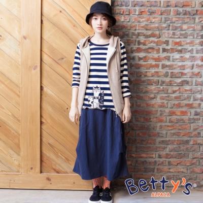 betty's貝蒂思 素色雙口袋棉麻長裙(深藍)