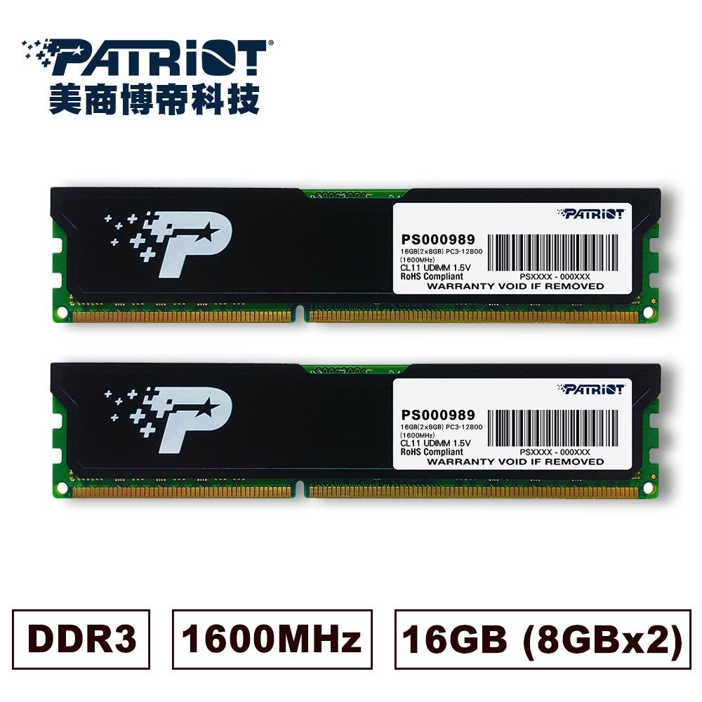 Patriot美商博帝 DDR3 1600 16GB(2x8G)桌上型記憶體附散熱片