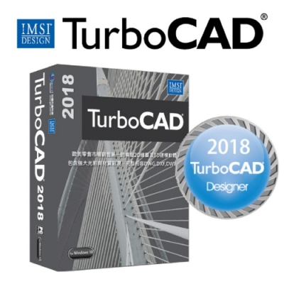 TurboCAD   Designer入門中文版-盒裝