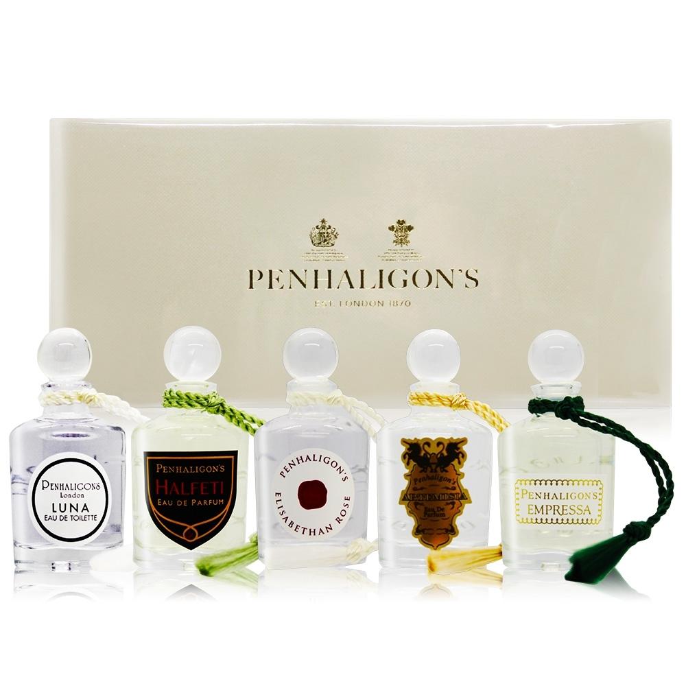 PENHALIGON'S 潘海利根 女性香水禮盒5入組(5mlX5)-國際航空版 伊莉莎白玫瑰 月亮女神