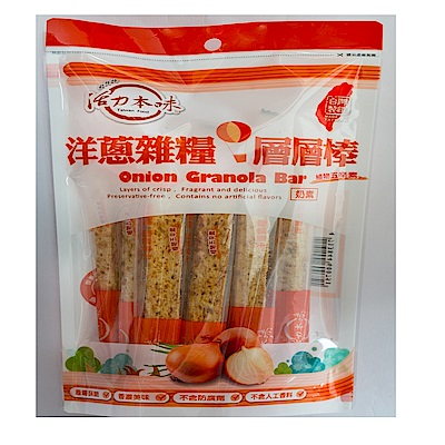 活力本味 洋蔥雜糧層層棒(180g/包)