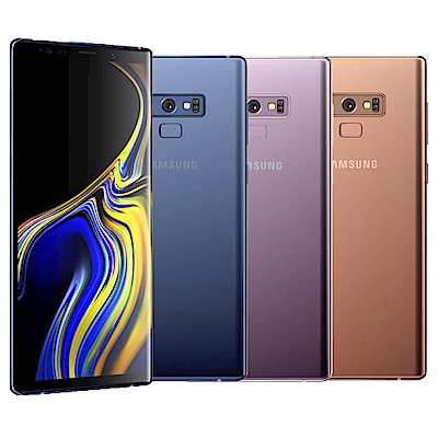 (無卡分期12期)Samsung Galaxy Note 9 (6G/128G) 旗艦機