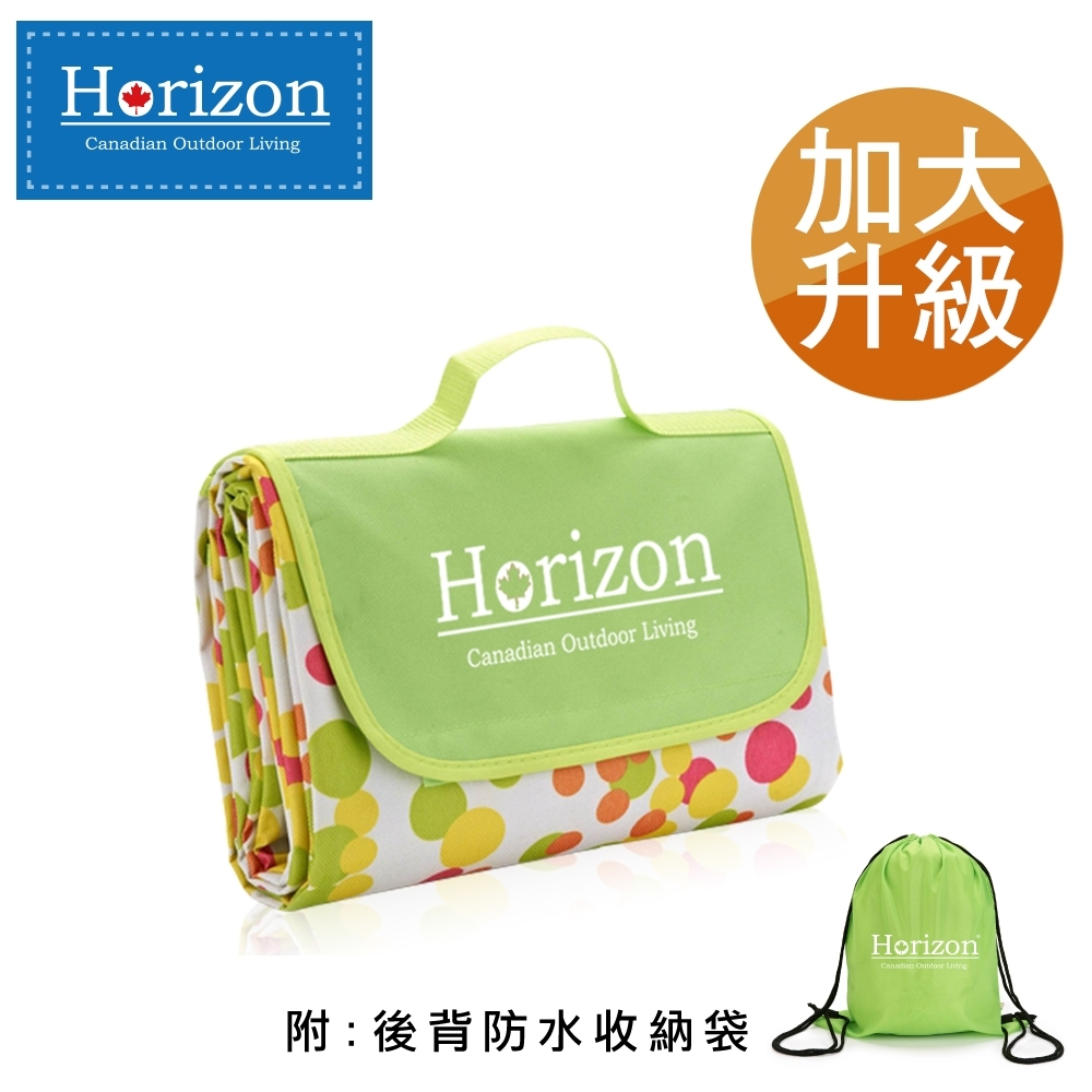 【Horizon 天際線】 加大防潮沙灘野餐墊 200x200cm 波麗露 (附肩背收納袋)