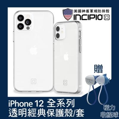 【INCIPIO】iPhone 12/12 Pro 透明經典保護殼/套(贈磁力收線球_鯨魚/鯊魚)