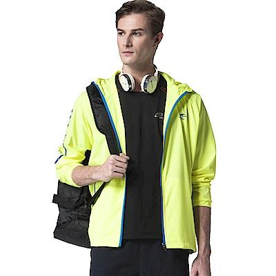 聖手牌 外套 螢光色保暖運動休閒連帽外套